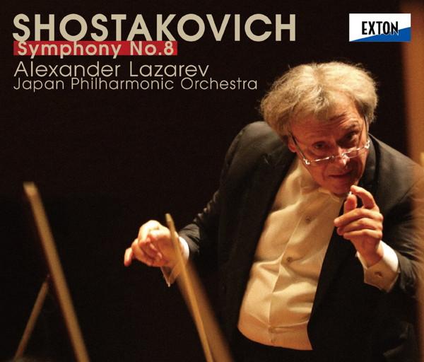 ラザレフ/ショスタコーヴィチ:交響曲第8番