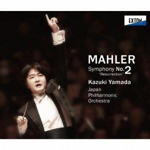 山田和樹/マーラー:交響曲第2番「復活」