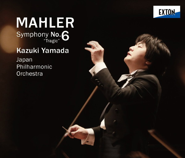 山田和樹/マーラー:交響曲第6番「悲劇的」