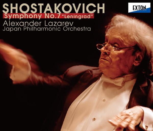 ラザレフ/ショスタコーヴィチ:交響曲第7番「レニングラード」