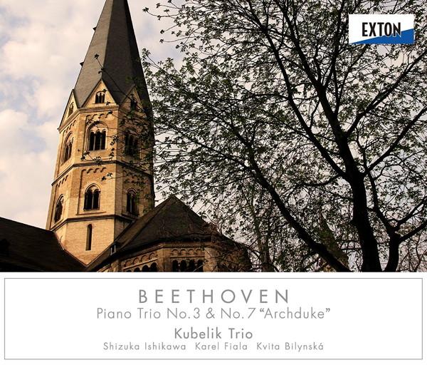 クーベリック・トリオ/ベートーヴェン:ピアノ三重奏曲 第3番&第7番「大公」