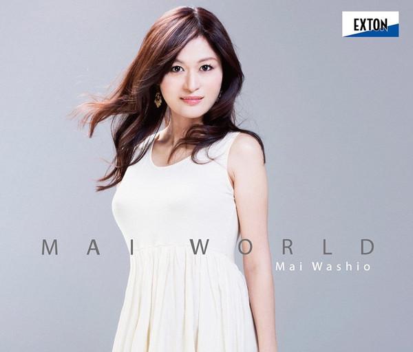 鷲尾麻衣/マイ・ワールド-Mai World-
