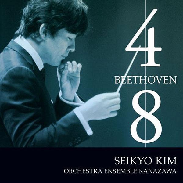 金聖響/ベートーヴェン:交響曲第4番&第8番