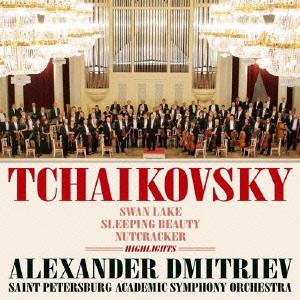 ドミトリエフ&サンクトペテルブルク交響楽団/チャイコフスキー: