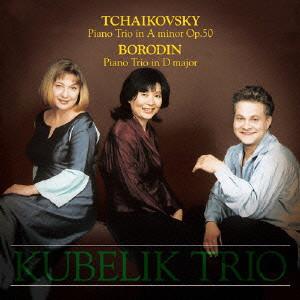 クーベリック・トリオ/チャイコフスキー:ピアノ三重奏曲
