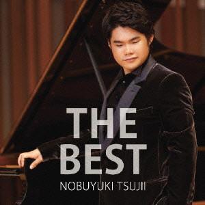 辻井伸行/THE BEST