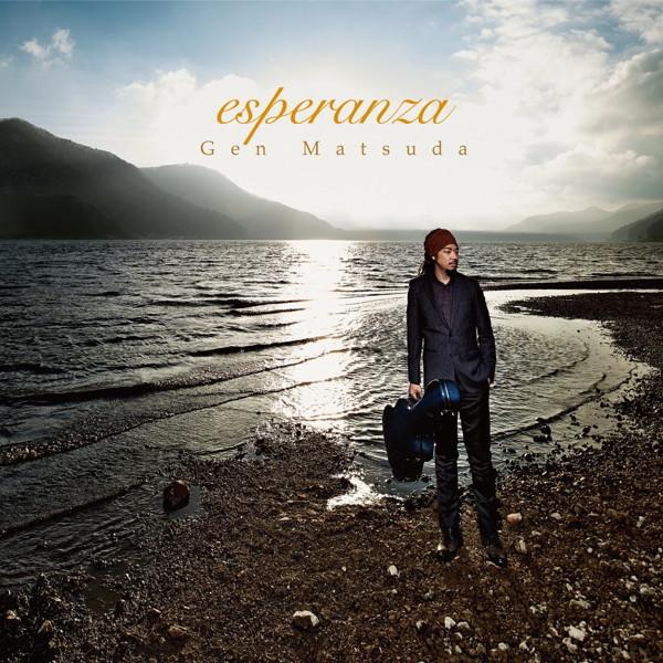 松田弦/Esperanza