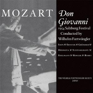 フルトヴェングラー/モーツァルト:歌劇「ドン・ジョヴァンニ」全曲