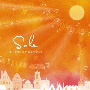 Sole〜すっきり目覚めるクラシック