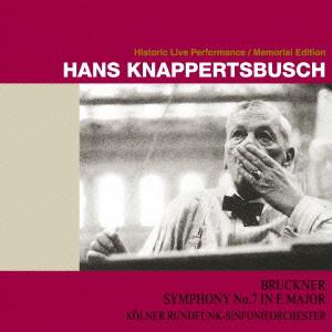 クナッパーツブッシュ/ブルックナー:交響曲第7番(1963年盤)