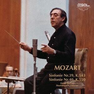スウィトナー/モーツァルト:交響曲第39番&第40番