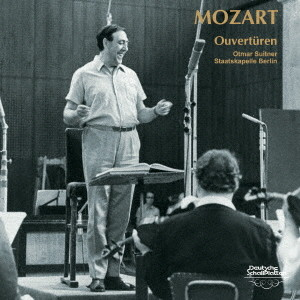 スウィトナー/モーツァルト:オペラ序曲集
