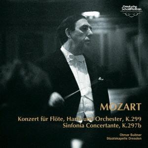 スウィトナー/モーツァルト:フルートとハープのための協奏曲、管楽器のための協奏交響曲