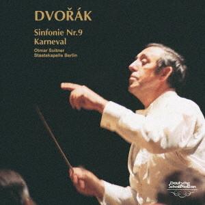 スウィトナー/ドヴォルザーク:交響曲第9番「新世界より」、序曲「謝肉祭」