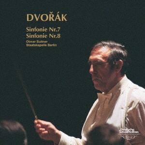 スウィトナー/ドヴォルザーク:交響曲第7番&第8番