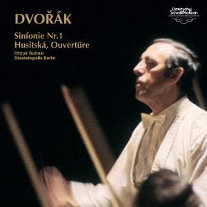 スウィトナー/ドヴォルザーク:交響曲第1番、序曲「フス教徒」