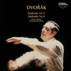 スウィトナー/ドヴォルザーク:交響曲第3番&第4番
