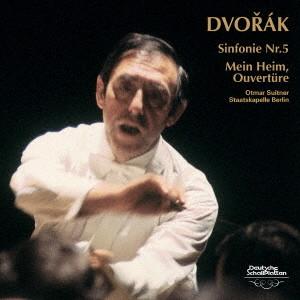 スウィトナー/ドヴォルザーク:交響曲第5番、序曲「わが家」