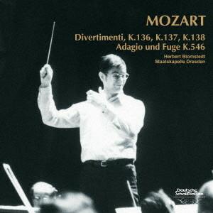 ブロムシュテット/モーツァルト:ディヴェルティメント集