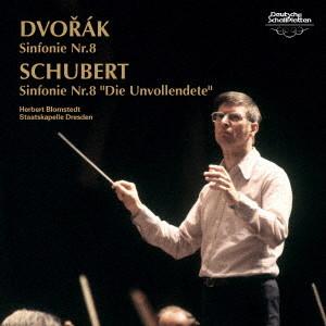 ブロムシュテット/ドヴォルザーク:交響曲第8番、シューベルト:交響曲第8番「未完成」