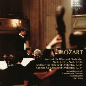 ブロムシュテット/モーツァルト:フルート協奏曲第1番&第2番 他