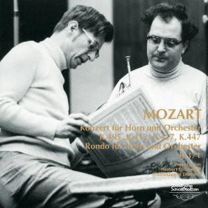 ブロムシュテット/モーツァルト:ホルン協奏曲全集
