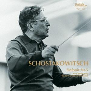 ザンデルリンク/ショスタコーヴィチ:交響曲第5番「革命」