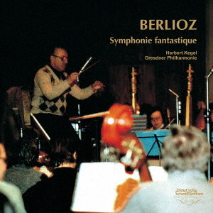 ケーゲル/ベルリオーズ:幻想交響曲