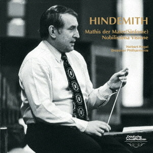 ケーゲル/ヒンデミット:交響曲「画家マティス」、組曲「いとも気高き幻想」