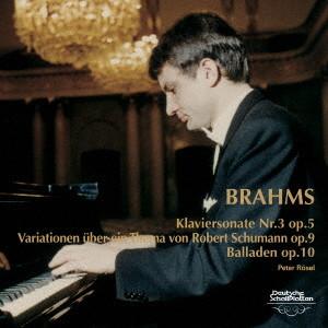 レーゼル/ブラームス:ピアノ独奏曲集II