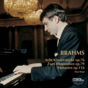 レーゼル/ブラームス:ピアノ独奏曲集IV