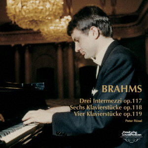 レーゼル/ブラームス:ピアノ独奏曲集V