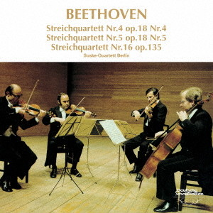 ベルリン弦楽四重奏団/ベートーヴェン:弦楽四重奏曲第4番&第5番&第16番