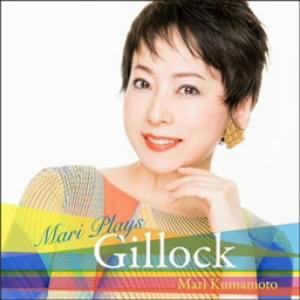 熊本マリ/マリ・プレイズ・ギロック