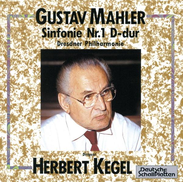 ケーゲル/マーラー:交響曲第1番「巨人」