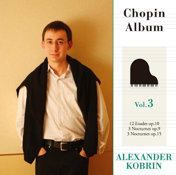 コブリン/ショパン:12の練習曲