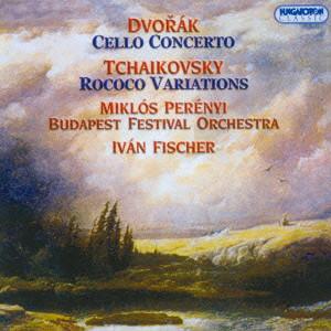 フィッシャー(イヴァン)/ドヴォルザーク:チェロ協奏曲 チャイコフスキー:ロココ風の主題による変奏曲