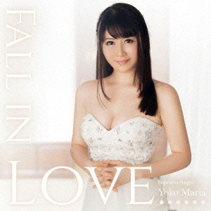 Yoko Maria/FALL IN LOVE…