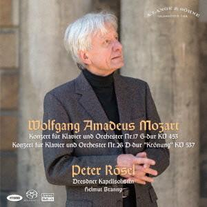レーゼル/ペーター・レーゼル モーツァルト:ピアノ協奏曲集6 ピアノ協奏曲 第17番&第26番「戴冠式」