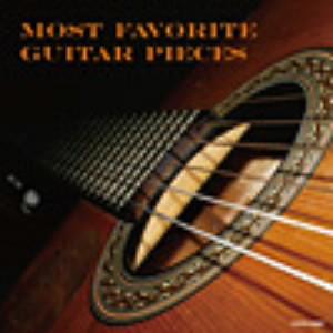 ザ・ベスト クラシック・ギター名曲選