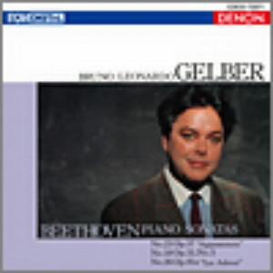 ゲルバー/ベートーヴェン:ピアノ・ソナタ集(3)第18番/第23番「熱情」/第26番「告別」