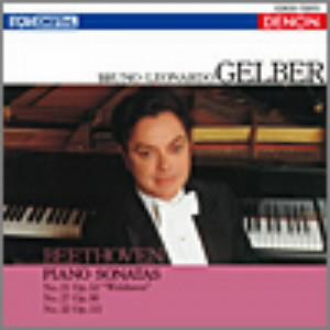 ゲルバー/ベートーヴェン:ピアノ・ソナタ集(4)第21番「ワルトシュタイン」/第27番/第32番