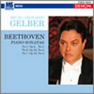 ゲルバー/ベートーヴェン:ピアノ・ソナタ集(6)第1番/第6番/第7番