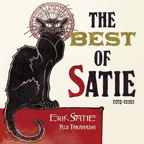 高橋悠治/サティのいる部屋〜BEST of Satie