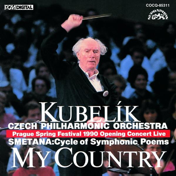 クーベリック/UHQCD DENON Classics BEST スメタナ:連作交響詩「わが祖国」