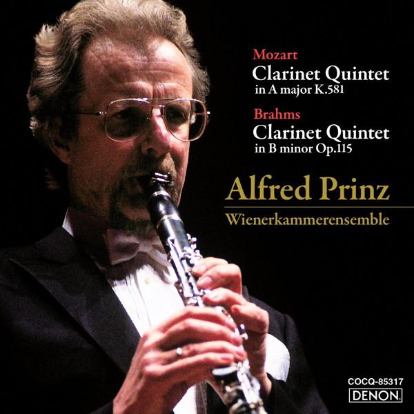プリンツ/ウィーン室内合奏団/UHQCD DENON Classics BEST モーツァルト&ブラームス:クラリネット五重奏曲集