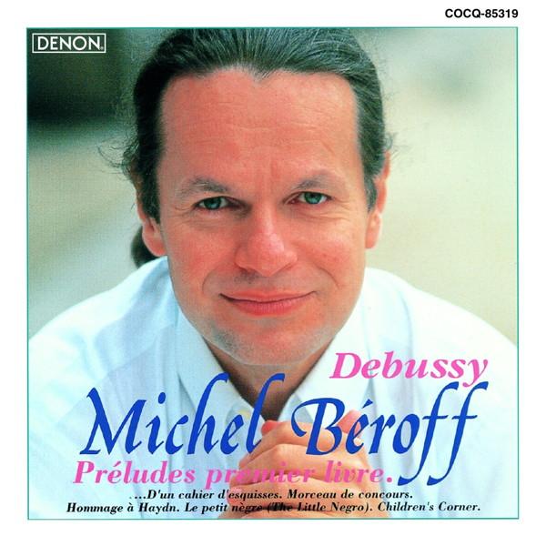 ベロフ/UHQCD DENON Classics BEST ドビュッシー:前奏曲集第1巻、子供の領分 他