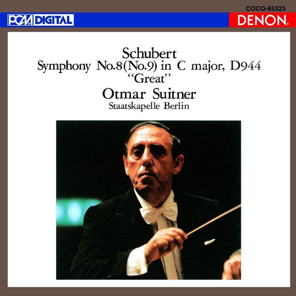スウィトナー/UHQCD DENON Classics BEST シューベルト:交響曲第9番 ハ長調「グレイト」