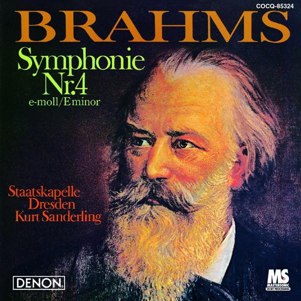 ザンデルリンク/UHQCD DENON Classics BEST ブラームス:交響曲第4番 ホ短調