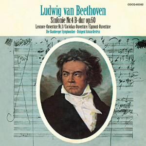 ケルテス/UHQCD DENON Classics BEST ベートーヴェン・交響曲第4番、序曲集